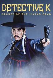 detective ka secret of the living dead movie poster